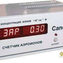 俄罗斯进口高精度空气正负离子检测仪