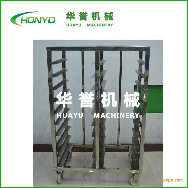机械设备有限公司 产品展示 车间不锈钢器具 >> 冷冻架 馒头架 架子车