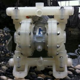 【QBK-25聚丙烯耐酸碱隔膜泵】