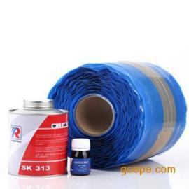 皮带修补硫化剂SK313