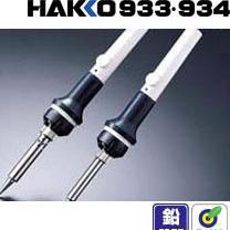 HAKKO日本白光调温焊铁933/934