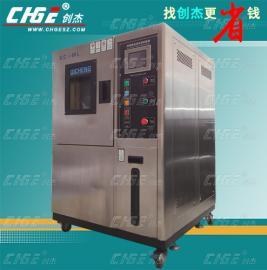 国产二手可程式恒温恒湿试验箱80L
