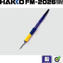 HAKKO白光FM-2026氮气焊铁