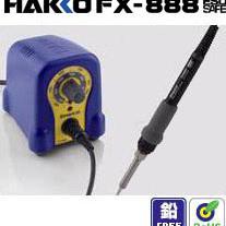 日本白光HAKKO FX-888电焊台