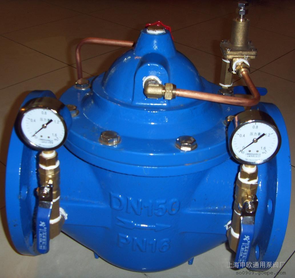 200X-16-DN100可调式稳压减压阀