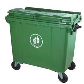 南京垃圾桶-660升塑料垃圾桶