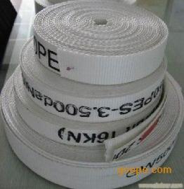 长期供应包装耗材,打包带、收缩膜