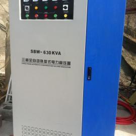 大功率工业稳压器 高精度延时稳压器 安全梯稳压器