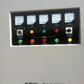 100KVA全自动补偿电力稳压器 90KVA三相电力稳压器