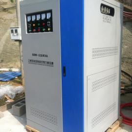 75KVA全自动补偿电力稳压器 90KVA三相电力稳压器