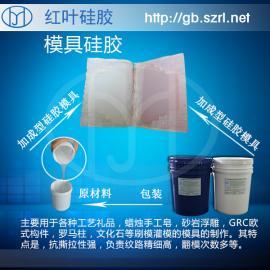 耐高温加成型液体硅胶,硅橡胶