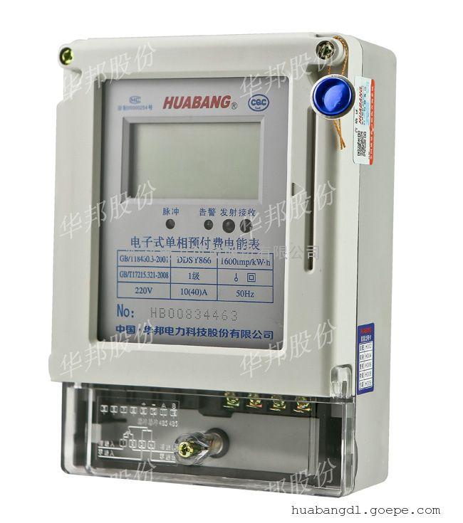 注:Ib为标定电流,Imax为额定***大电流。 3、起动电流:电表在额定电压,额定频率及功率的条件下:1级表为0.004Ib,2级表为0.005Ib,电表能正常工作。 4、潜动:当电表的线路无电流,而加于线路上的电压为额定值的115%时,输出脉冲不多于一个。 5、功耗:≤2W、5VA 三、单相插卡电表主要结构及工作原理 1、主要结构 采用了阻燃ABS外壳,坚固、密封、屏蔽性好。 2、工作原理图 电能表由分压器取得电压采样信号,分流器取得电流采样信号,经乘法器得到电压电流乘积信号,再经频率变换产生一