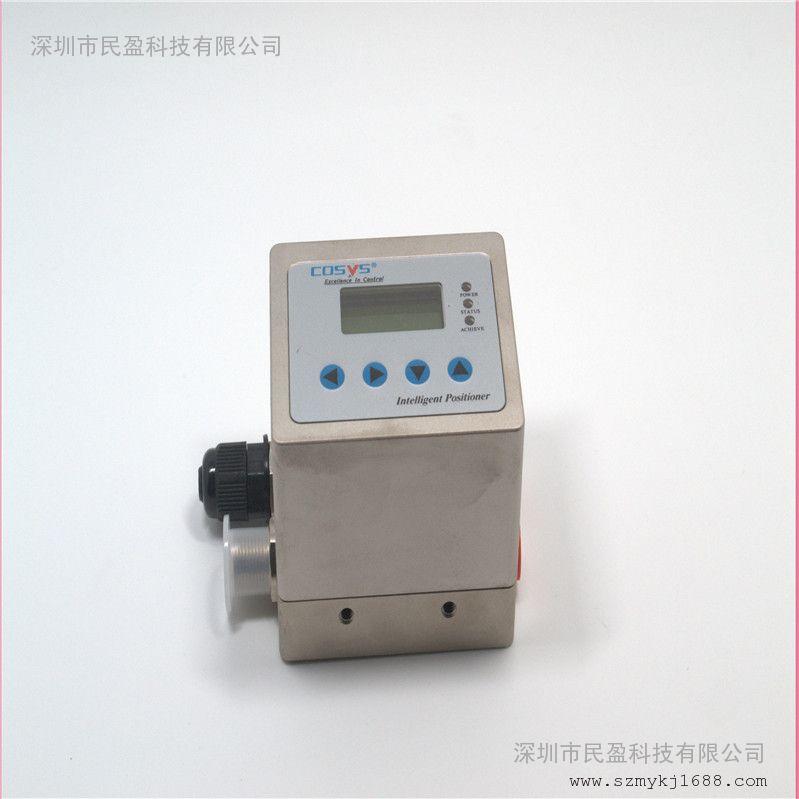 COSYS比例阀定位器EPR100S-000-SA01-01-03