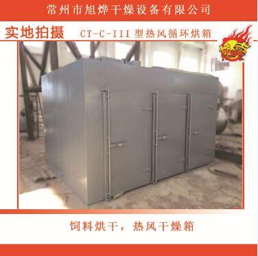 雪菊干燥机、农产品烘干机,优质供应农产品干燥机