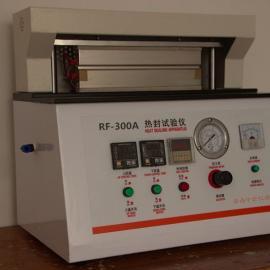 内蒙古.牛奶包装袋热封测试仪(封口强度检测仪 )