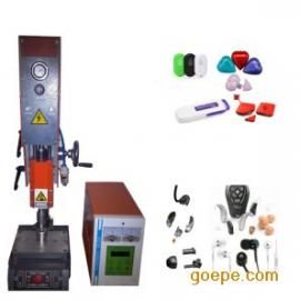 供应耳机塑料焊接机,长翔超声波塑料焊接设备