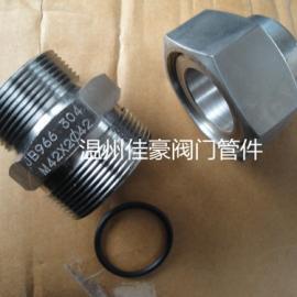 国标不绣钢变送器接头 直通终端焊接管接头 液压管接头