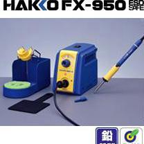 HAKKO日本白光电焊台FX-950