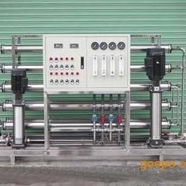 工业反渗透设备 反渗透装置 原水处理设备