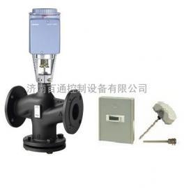 泰安西门子电动温控阀/二通/三通调节阀DN20-DN300