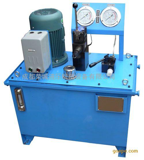 四川成都订做立式液压泵站图片