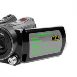 防爆摄像机DVEX1501北京天瑞品牌好