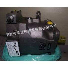 派克高压轴向变量柱塞泵PV016R1K1T1N001低价