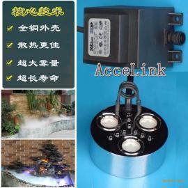 大量供应3头超声波雾化器盆景鱼缸假山流水雾化加湿器配件