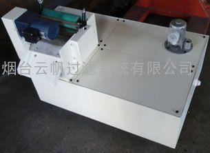RFCF磁性分离器与机床水箱组合