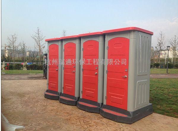 台州环保移动厕所租赁|路桥地区演唱会 展会临时厕所出租公司