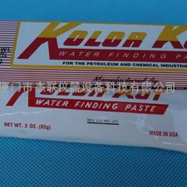 批发进口Kolor Kut试水膏量水膏加油站船舶油库计量,正品