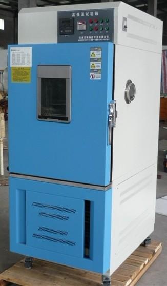 电池高低温型号-高低温试验机GDW-150报价-北京高低温