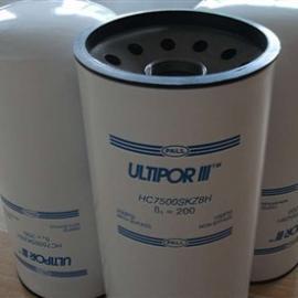 供应HC7500SKZ8H颇尔滤芯厂家直销