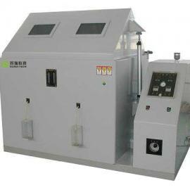 专业玻璃盐雾试验箱-盐雾腐蚀测试仪-北京苏瑞盐雾机制造商