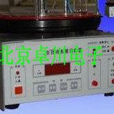 全自动水质自动采样器_水质自动采样器_水质采样器_采样器