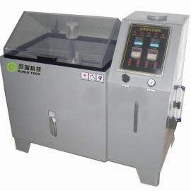 北京盐雾试验箱实验箱北京苏瑞专业厂家