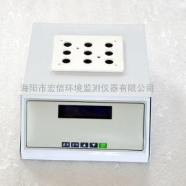 HX-YX-09型恒温消解器