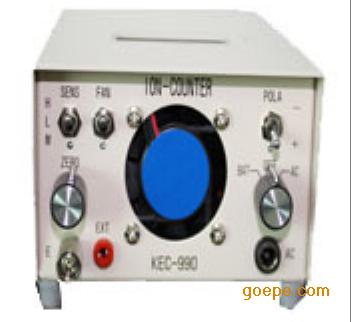 日本进口空气正负离子检测仪KEC-900/990