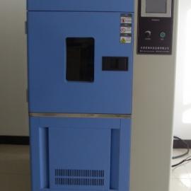 采购北京氙灯耐气候试验箱首选北京 北京苏瑞立式氙灯箱厂家