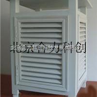 木质百叶箱双层防风防雨防辐射防护罩 百叶箱