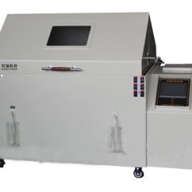 苏瑞盐雾腐蚀试验箱型号-定制北京盐雾机规格-北京复合盐雾箱