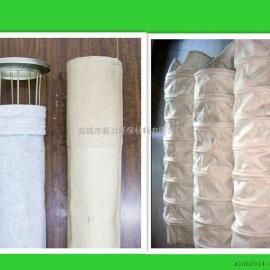 北京清灰滤袋 清灰布袋 防酸碱布袋 防水防油布袋