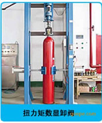 二氧化碳气体钢瓶检测