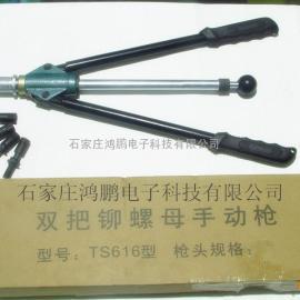 河南机柜厂铆螺母拉铆枪