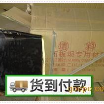 GB柔性填料/SR柔性填料/防水嵌缝密封胶全新的经营理念