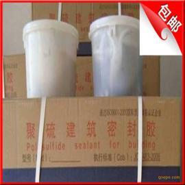 名企直供单/双组份聚硫密封胶,建筑密封膏/水厂用防水密封胶