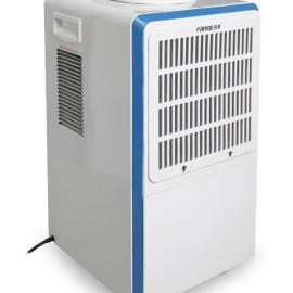 家用抽湿器|静音地下室除湿器百奥除湿机YDA-838E
