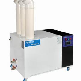 大连新款工业加湿机 PH09LA空气加湿机雾化加湿器