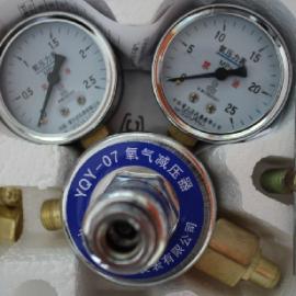 厂家直销YQY-06、YQY-07、YQY-08氧气减压器