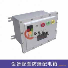 防爆溶�┗厥�C控制箱,�V油�C配套防爆�控箱